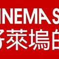 cinemasecretsRW300dpi.jpg