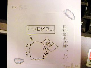 DCF_00131.jpg
