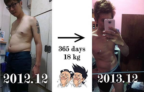瘦身比對-3