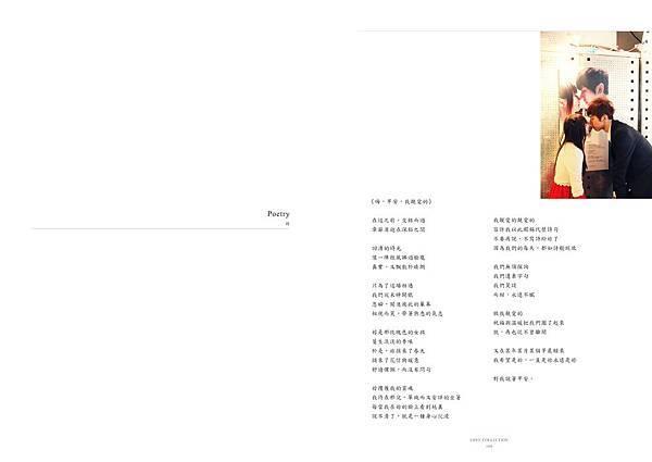 MAGAZINE55.jpg