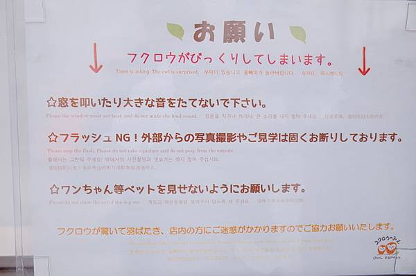 R0003896.JPG