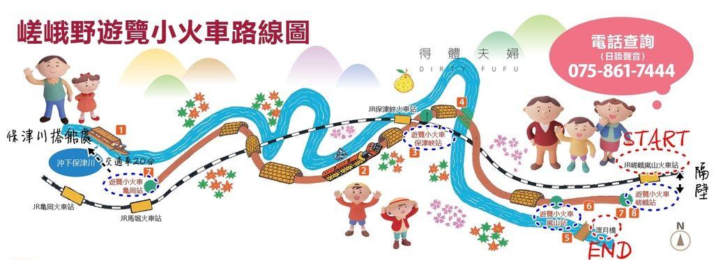 小火車路線圖 (原).jpg