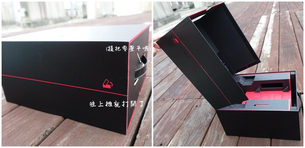 打開箱子.jpg