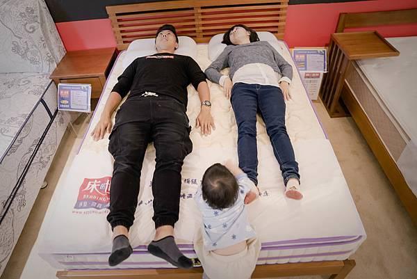 床墊品牌|床的世界