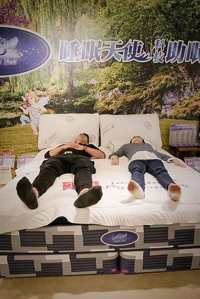 舒服的床墊品牌