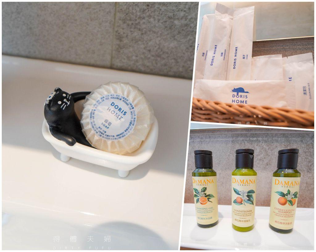 肥皂.jpg