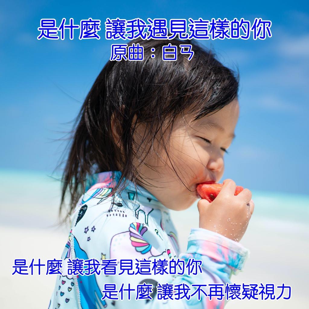batch_高清透.jpg