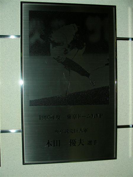 SANY0302.JPG