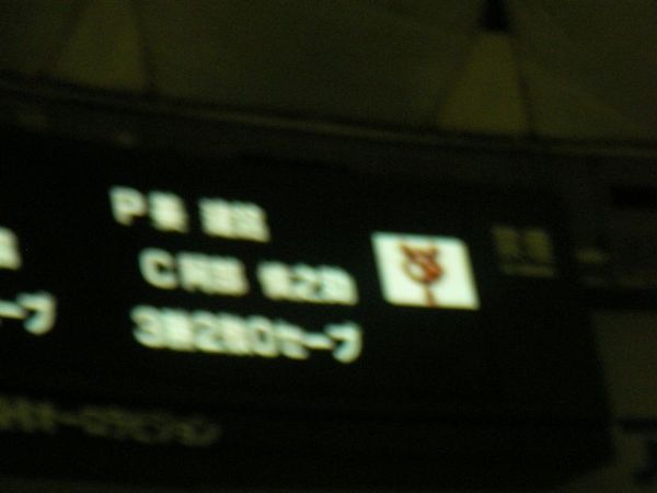 SANY0320.JPG