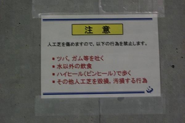 100_4819.JPG