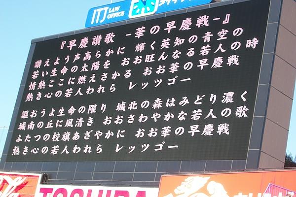 100_4637.JPG