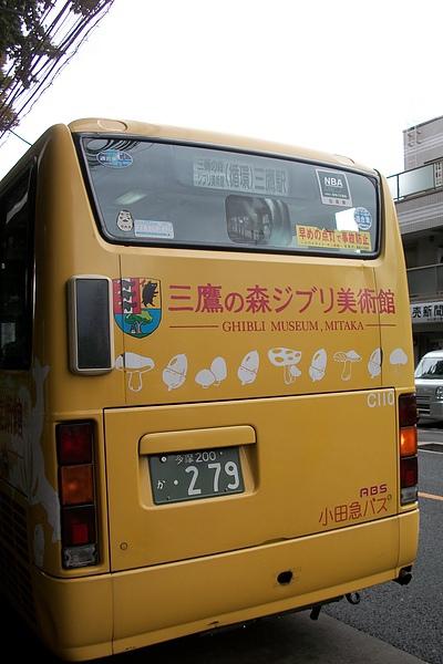 100_4436.JPG