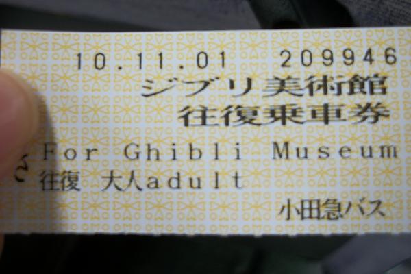 100_4432.JPG