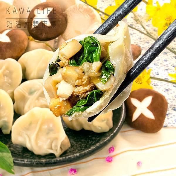 塔香杏鮑菇素食水餃