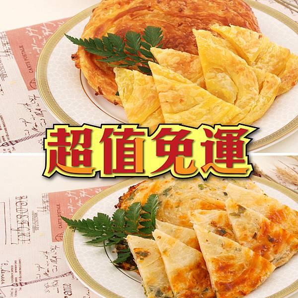 KAWA-酥餅788.jpg