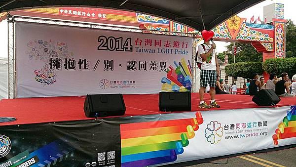 parade stage