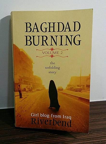 Baghdad burning.jpg
