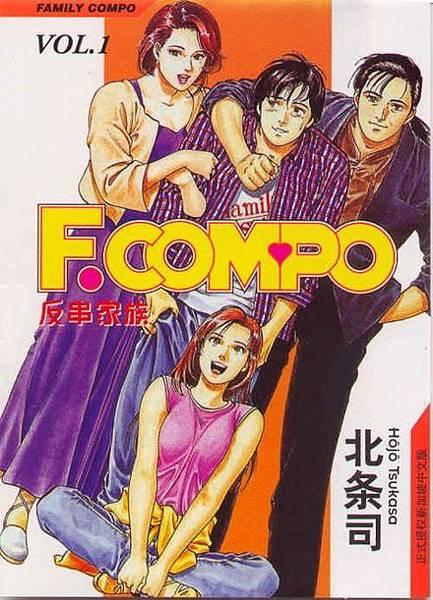 Family_Compo.jpg
