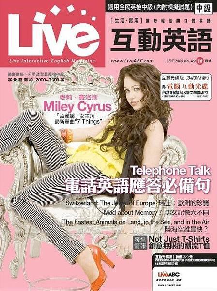 麥莉登上10月「Live ABC」封面