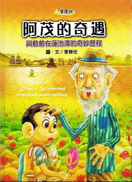 201310 book