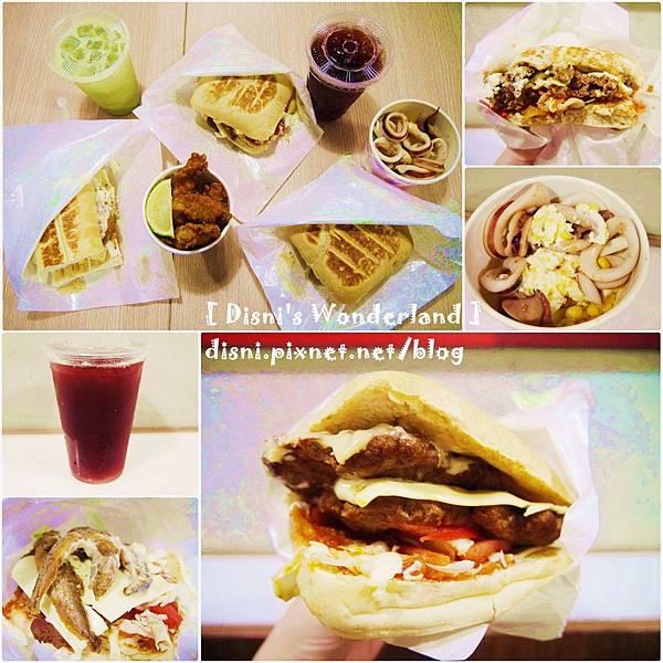 sasha's burger