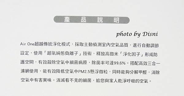 1-1P1220442.jpg
