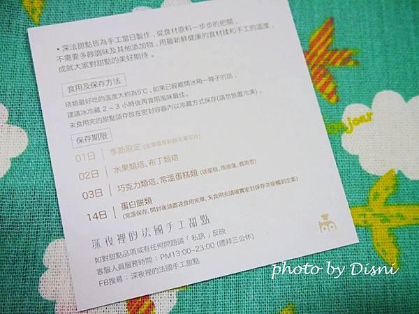 1-1P1280576.jpg