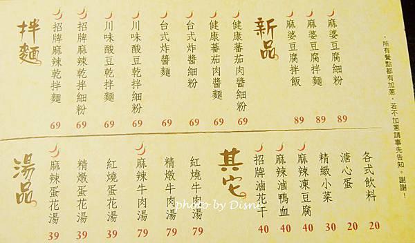 1-1 (3).jpg