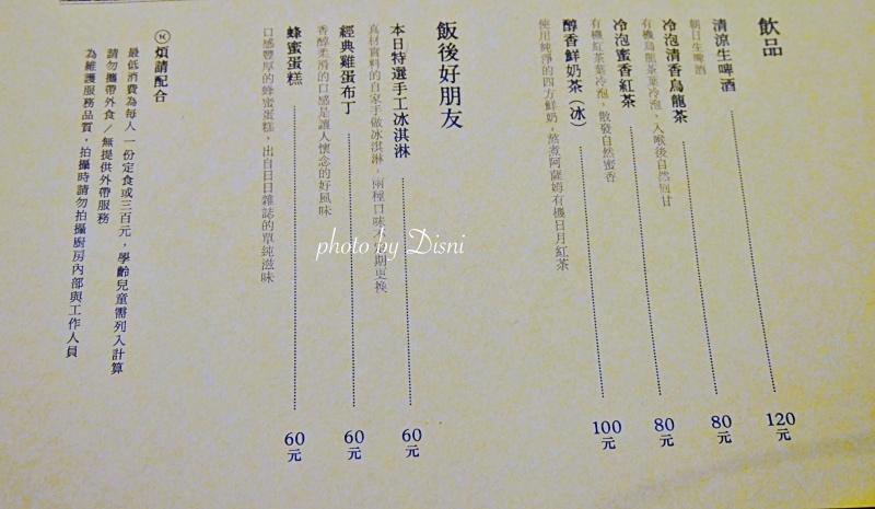 1-2 (2).jpg