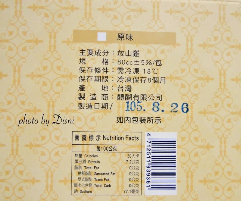 P1400541.jpg