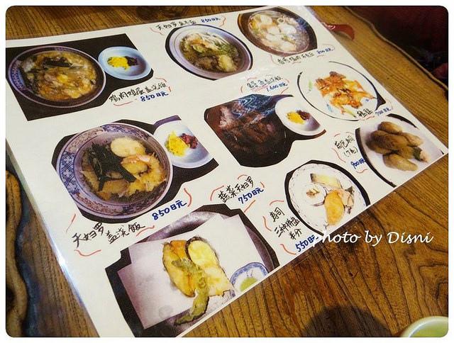 伏見午餐 (4)