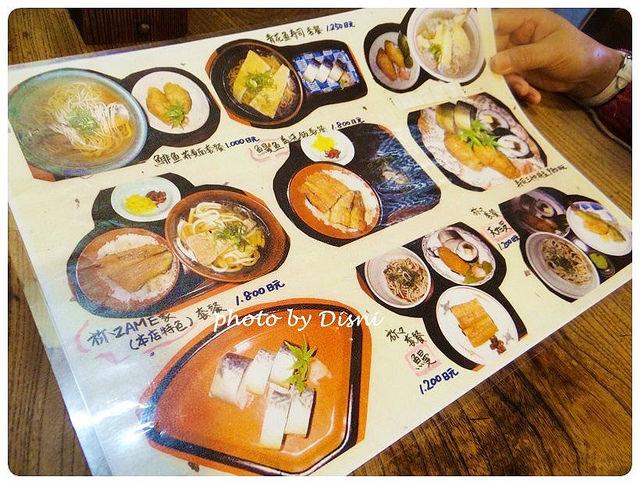 伏見午餐 (5)