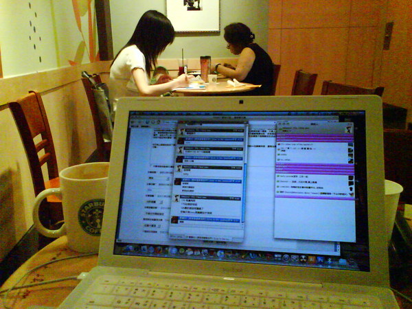 mac and coffee.JPG