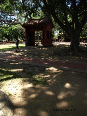 孔廟-禮門