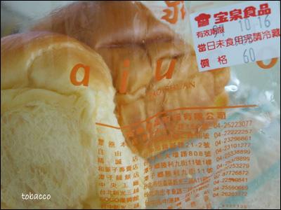 寶泉-餐包2.jpg