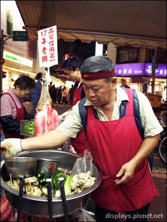 豆漿攤前魯味.jpg