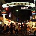 臨江街夜市-男女抱抱.jpg