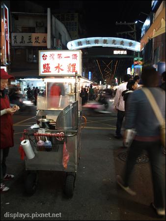 臨江街夜市-鹽水雞.jpg