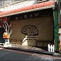點心屋-東海店.jpg