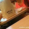 肉蛋土司外帶_1.jpg