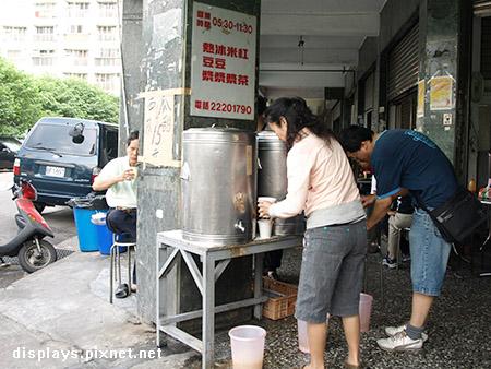 湯包-豆漿.jpg