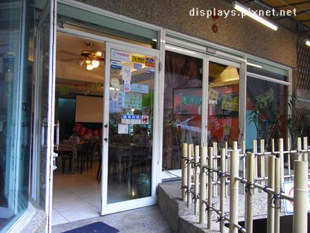 墨西哥餐廳-大門.jpg