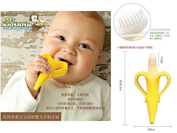 baby banana1