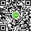 長津LINE條碼1