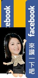 facebook logo工作檔.png