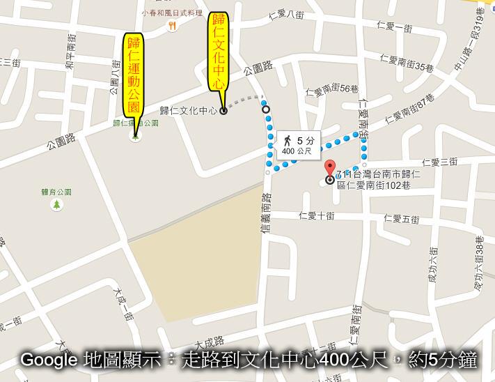 19走路5分鐘到文化中心