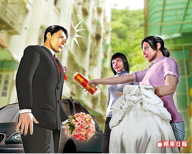 女借錢買屋登記給準新郎 婚事告吹結果...