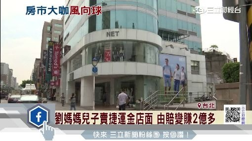 ▲ 知名房市投資客劉媽媽的兒子俞昌哲。