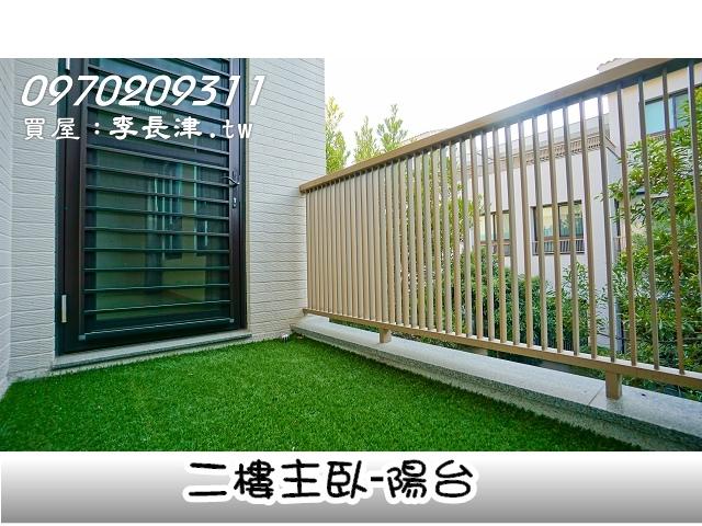 22二樓-陽台-DSC08732-1