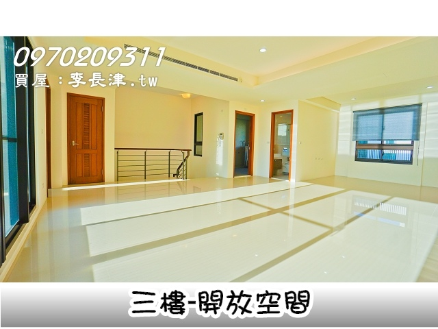 26三樓-DSC08709-1
